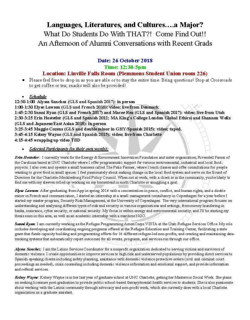 alumni conversations flyer