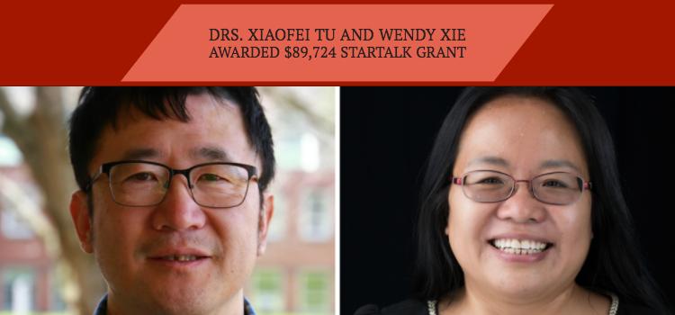 Xiaofei Tu and Wendy Xie